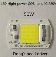 LEd Smart IC 50w 6000K Светодиод 50w светодиодная матрица 50w с драйвером на борту