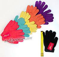 Перчатки детские двойные с начёсом Корона, однотонные, цветные, размер S и M, 5075