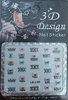 Наклейки на ногти 3D LB-J Desigh Nail Stiker
