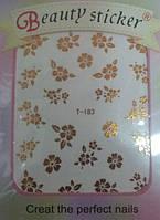 Наклейки на ногти 2D золото на водной основе Beauty Stiker