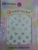 Наклейки на ногти 2D серебро на водной основе Beauty Stiker