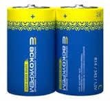 Батарейка солевая D.R20.S2 (шринк) 2 шт. в упаковке