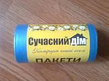 Сміттєві пакети 35л, 50 шт. в рулоні, міцні мішки для сміття, сміттєвий пакет купити від виробника Київ, фото 3
