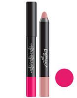 Lip Gloss Strawberry Волшебный блеск для губ, оттенок: Клубника (отдушка клубника)