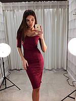 Платье футляр из трикотажа цвета марсала