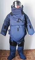 Костюм  защитный взрывника КС-1