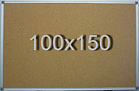 Пробковая доска 100х150 см