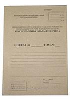 Картон для переплета архивных дел,именные  2,0 мм