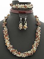 Комплект: бусы, браслет, серьги натуральный жемчуг и хрусталь (жемчужины неправильной формы) 47 см Код: 021764