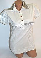 Рубашка VV-813, фото 1