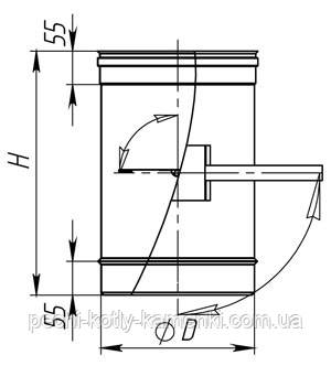 Схема регулятор тяги схема