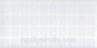 Наклейки на клавиатуру с белыми буквами, для клавиатуры ноутбука