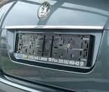 Накладка крышки багажника хромированная Шкода Октавия А5