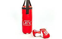 Боксерский набор детский (перчатки+мешок) ЛЕВ (мешок h-40см, d-15см)