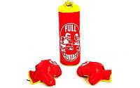 Боксерский набор детский перчатки+мешок(мешок h-39см, d-14см)