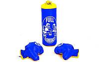 Боксерский набор детский перчатки+мешок