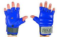 Перчатки боевые Full Contact с эластичным манжетом на липучке Кожа ELAST (р-р M-XL, синий)
