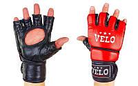 Перчатки для смешанных единоборств MMA Кожа VELO