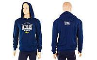 Толстовка спортивная с капюшоном ELAST (хлопок, р-р M-XL, темно-синий)