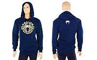 Толстовка спортивная с капюшоном VENUM (хлопок, р-р M-XL, темно-синий)