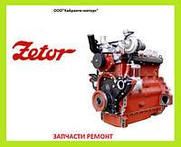 Ремонт двигателя Zetor (Зетор)