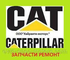"""Запчасти Caterpillar  - ООО """"Евро Спец Моторс""""  в Броварах"""