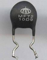 Термистор NTC 10R 2A d=9 (MF72-10D9) (KLS6-MF72-10D9)
