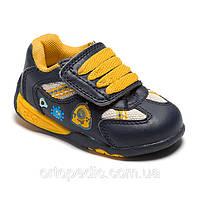 """Светящиеся кроссовки для мальчика ТМ """"B&G"""", размер 21."""