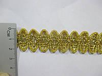 Тасьма декоративна люрекс золото зубчики 2 см