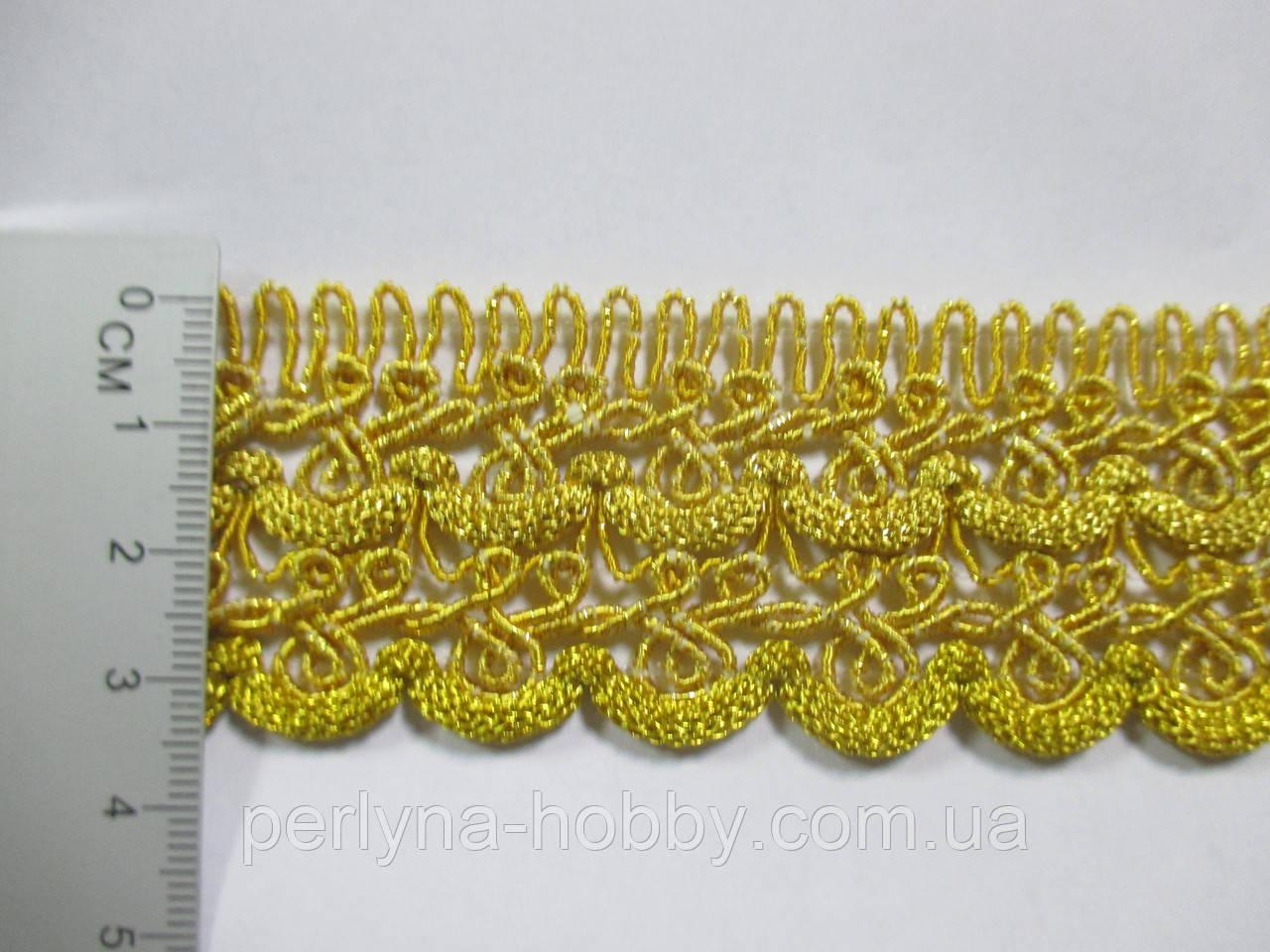 Тасьма декоративна люрекс золото  3,5 см