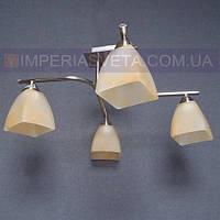 Люстра припотолочная IMPERIA четырёхламповая LUX-464406