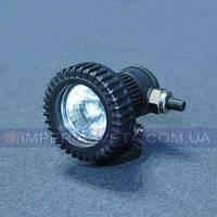 Светильник прожектор IMPERIA галогенный 20W LUX-351425