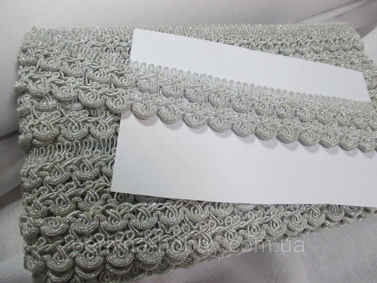 Тасьма декоративна люрекс срібло  3,5 см