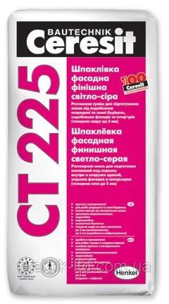 Шпаклевка фасадная финишная (светло-серая), слой до 3мм Ceresit СТ 225 (25кг)