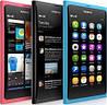 """Мобильный телефон Копия Nokia N9 1\2 SIM, 3D, JAWA, FM. Яркий сенсорный дисплей. 3,6"""""""