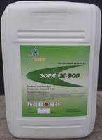 Гербицид Зоря 900, (харнес) ацетохлор, 900 г / л