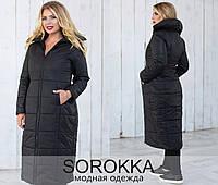 """Женское зимнее пальто """"Каприз""""   размер 48-52"""