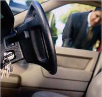 Достать ключи из салона автомобиля Днепропетровск