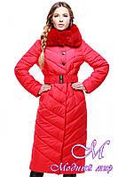Женское стеганое зимнее пальто батал р. 44-58 арт. Мария
