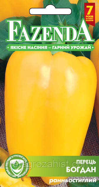 Перец Богдан 0,3 г желтый ранний