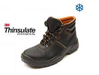Ботинки зимние ZU 916 Tinsulate S3 SRC