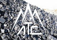 Уголь каменный из Казахстана марки Д 50-200 мм (зола 10%, сера 0,5%)