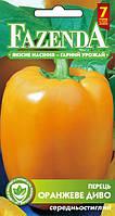 Перец Оранжевое чудо 0,3 г оранжевый среднеспелый