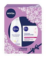 """Nivea Подарочный набор для женщин """"Очищение и питание"""": питательный дневной крем 50 мл, мицеллярная вода очище"""