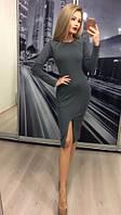 Платье с разрезом, серый