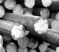 Круг 16, 18, 20, 22, 24, 25, 26, 27, 28, 30 сталь 20 стали конструкционная углеродистая качественная купить.