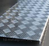 Лист алюминиевый рифленый Д16Т дюралюминий, дюраль цена купить на складе