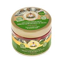 """Густое ореховое мыло для волос и тела """"Масло кедрового ореха на мыльном корне"""""""