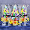 Колпачки праздничные на день рождения, маленькие 16 см