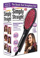 Расческа выпрямитель для волос Simply Straight